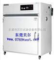 BE-101-2520A高温老化烘箱