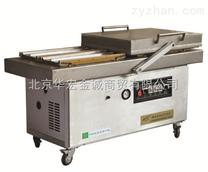 DZD-500/2SC北京真空包裝機生產廠家—北京華宏金誠