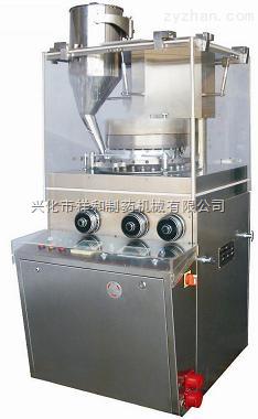 供应祥和ZPY124旋转式压片机