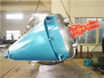 雙螺旋錐形混合機   錐形雙螺旋混合機  立式混合機  混合機
