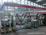 GHJ-V型混合机   干粉混合机   饲料混合机