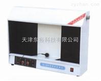 澄明度测试仪YB-II
