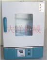 101-1S恒温工业烤箱(自产自销,质量可靠)