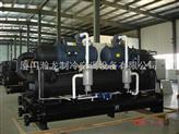 乙二醇冷库一体机|大型冷库用制冷主机|大型冷库制冷系统