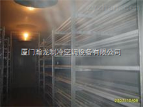 平板速凍庫_超低溫冷庫_低溫冷庫_低溫冷凍庫