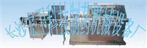大输液超声波洗瓶机-- 湖南长沙