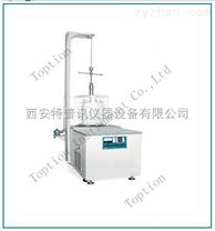 南京FD-3中型真空冷冻干燥机