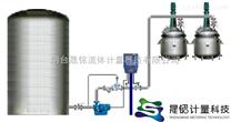 化工助劑25~35公斤桶手持式定量灌裝系統