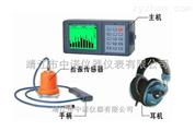 多功能漏水检测仪ZN-50