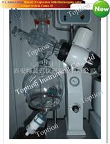 北京旋转蒸发仪旋转蒸发器