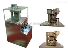 冲旋转压片机 压片机专业生产厂家
