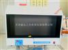 YB-2A澄明度检测仪(灯检仪)