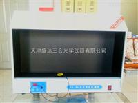澄明度检测仪(智能芯片,触摸按键)