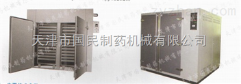 电加热烘箱
