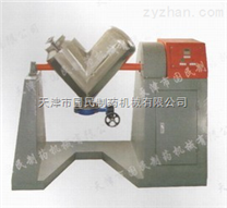 CHJ-V系列高效混合機價格