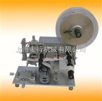 半自动平面贴标机MH-L30BP