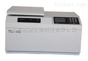 TGL-16S臺式微量高速冷凍離心機 離心機價格