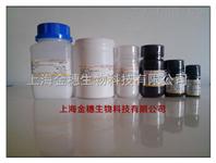 L-天冬酰胺,L-Asparagine,70-47-3
