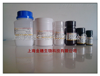 DL-天冬氨酸,DL-Aspartic acid,617-45-8
