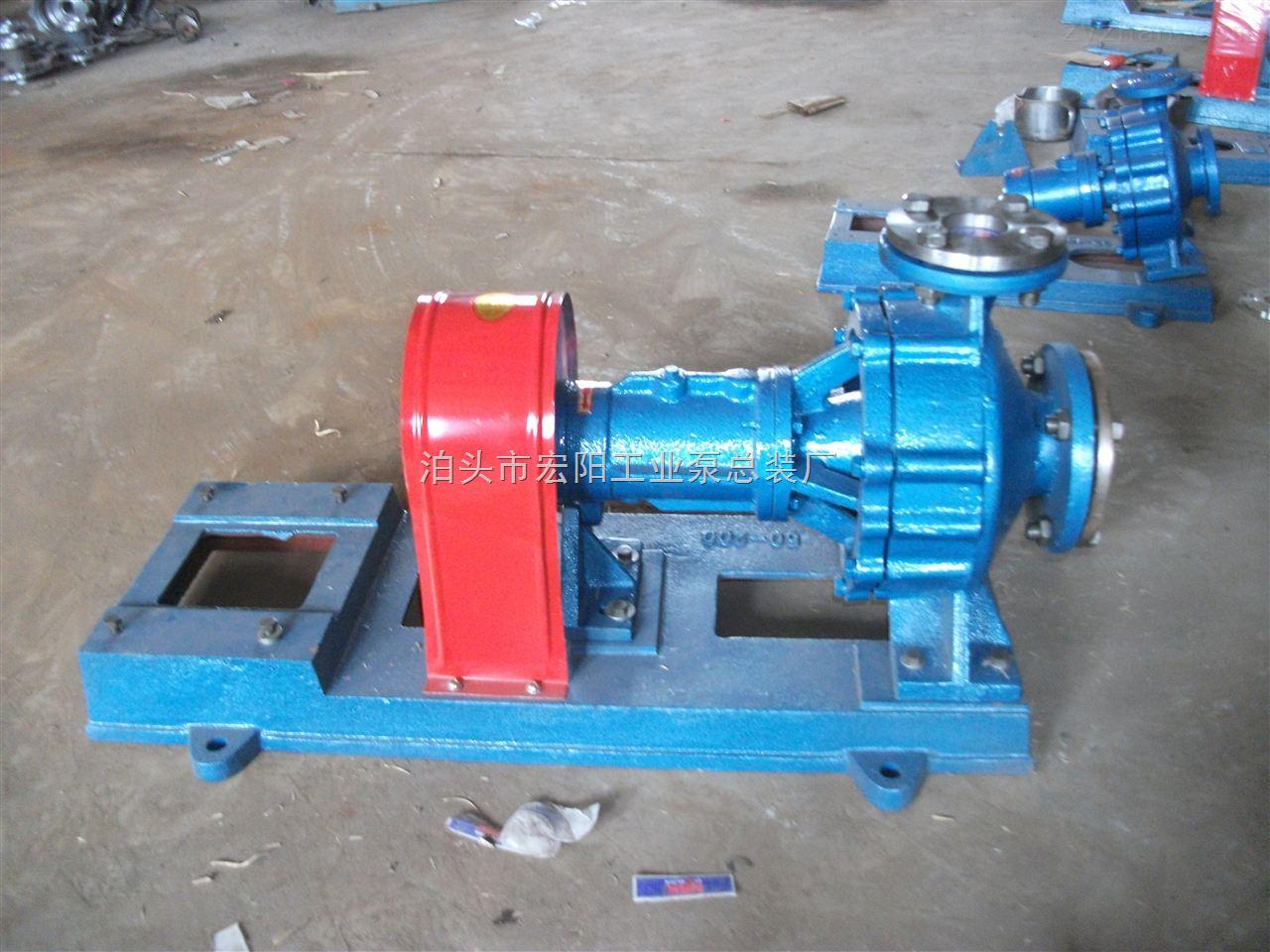 bry80-50-200高温导热油泵