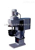 立式湿法混合制粒机(实验室用型)