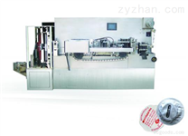 VZZ68多功能自动包装机(自动对版)(VZZ68)