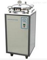 提供台式压力蒸汽灭菌器 天水台