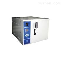 臺式壓力蒸汽滅菌器(TM-XD)