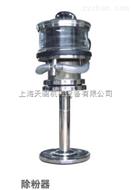 CFQ系列片剂抛光机