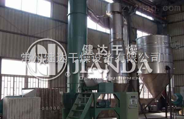 玉米蛋白飼料幹燥機