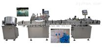 全自動理瓶機眼藥水灌裝生產線