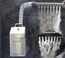 CRF-2气流流流型测试 烟雾发生器