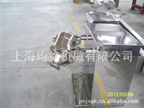 廠家供應小三維擺動混合機、實驗室小型混合機