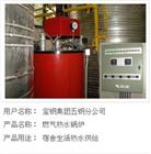 供应液晶显示10万大卡全自动燃油/气热水锅炉