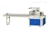 经济型高速枕式自动包装机