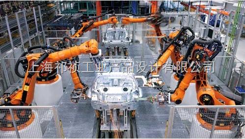 工业机械手/机器人研发设计