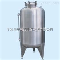 純化水裝置-立式貯罐