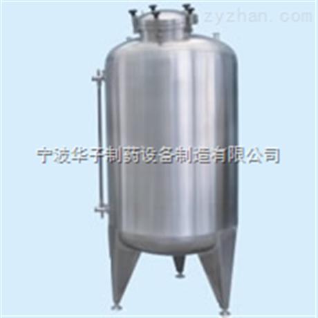 注射用水(純化水)貯罐/立式貯罐