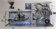 供应快速铝塑泡罩包装机、全自动泡罩包装机生产厂家