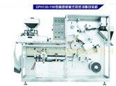 专业生产医药胶囊药片铝塑泡罩包装机设备