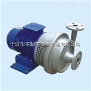 不锈钢卫生级磁力泵