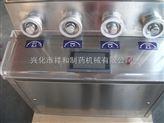 供应祥和ZP37D旋转式压片机 PLC旋转式压片机
