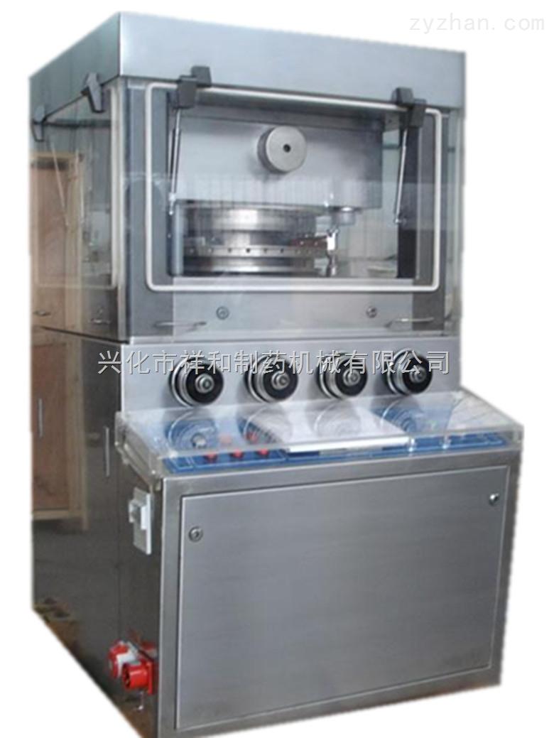 祥和ZP35A旋转式压片机(液压式压片机)