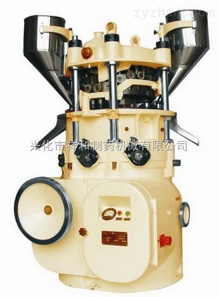 ZP25电子粉末压片机【催化剂压片机】