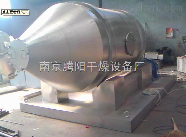 南京腾阳一维运动滚筒式混料机供应