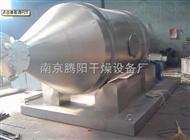 南京一维运动干粉大容量混料机