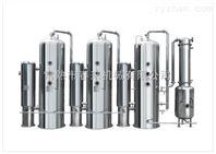 BZN系列多功能蒸发浓缩器特点