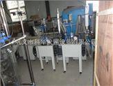 30L單層玻璃反應釜