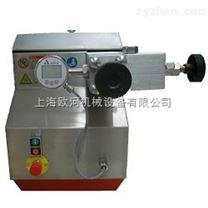APV2000高压乳匀机
