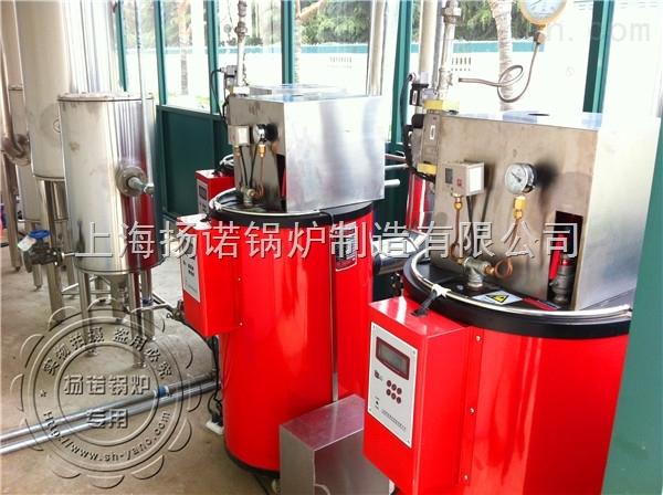 """全自动燃油锅炉 技术特点: 1、 高效率的锅炉内胆结构全自动燃油锅炉操作方法: 1、锅炉操作系统为全自动控制,将水路和电源接好后,只需按一下按钮,既进入自动运行状态,无需专人值守。 2、详细的安装方法、操作流程、使用维护等知识请来电咨询或者到我公司网站""""资料下载""""处下载《全自动燃油蒸汽锅炉使用说明书》或《全自动燃气蒸汽锅炉使用说明书》。 内胆采用国际先进的三回程立式水管贯流式结构,烟气与翅片管充分冲刷换热,热效率达到92%以上。将蒸汽锅炉和燃烧器作为一个整体来设计,这种按照锅"""